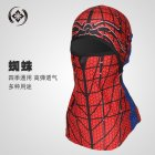 Sports Headwear Motorcycle Riding Headgear Magic Sport Scarf Full Face Mask Balaclava One size Spider C