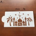 Spray Pattern Mold for Eid Mubarak Muslim Festival Ramadan Cake Decoration  A