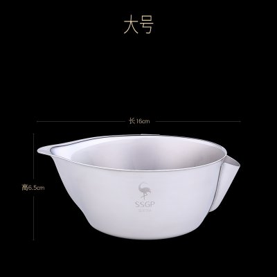 Stainless Steel Soup Oil Separator Bowl for Kitchen Cooking Oil isolation bowl: large (with logo)