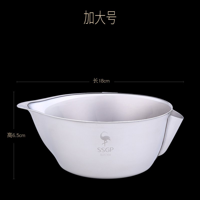 Stainless Steel Soup Oil Separator Bowl for Kitchen Cooking Oil isolation bowl: extra large (with logo)