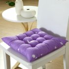 Stars Moon Printing Chair Cushion Seat Pad with Cotton Filling 40X40CM Light purple
