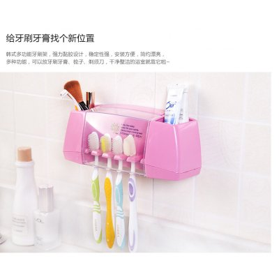 Strong Paste Multi-Function Toothpaste Toothbrush Holder for Bathroom Toiletries Storage Rack  Pink_23*7*8cm