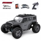 Subotech BG1521 Golory 1/14 2.4G 4WD 22km/h Proportional Control RC Car Buggy Silver