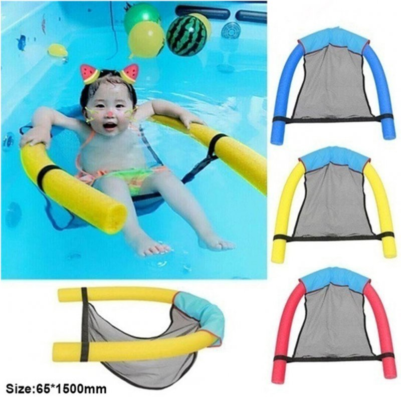 Summer Floating Row Swimming Pool Deck Chair Water Sports for Kids Adults yellow