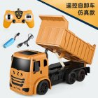 Super Power RC Car Tipper Dump Truck Model Remote Control Alloy Engineering Vehicle Beach Toys Kids Boys Birthday Xmas Gifts yellow 1 14