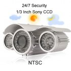 The Sentinel CCTV camera is strong  resilient and ever vigilant  With 108 LEDs  an high grade aluminum body and a Sony 1 3 inch CCD lens
