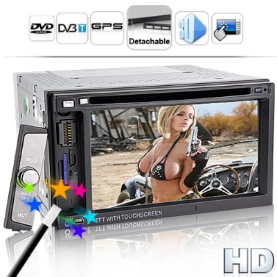 Street King X3 Super Car DVD Player