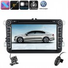 This 2 DIN car DVD player for VW Passat puts the power of Android 7 1 into your dashboard  It comes with an accurate GPS  car DVR  and parking camera