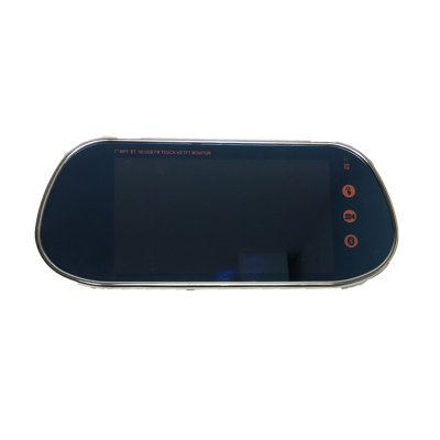 7-Inch Rear View Mirror