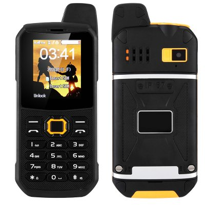 Rugged Outdoor Walkie-Talkie Phone (Orange)