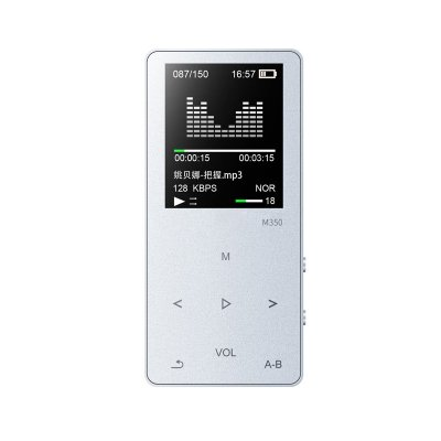 Touch Screen HIFI MP3 Player_White