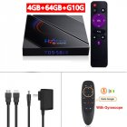 Tv Box Android 10.0 H96 Max H616 Media Player Dual Frequency Wifi Smart  Tv  Box 4+64g 4+64G_US+G10S remote control