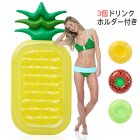 Summer Inflatable Pineapple Pool Float Raft