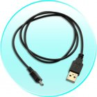 USB Cable for M251 Astrum   Dual SIM Android 2 3 Smartphone