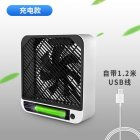 USB Charging Mini Table Fan Adjustable Low Noise Cooling Fan for Home Office Student Dormitory F8 Battery version