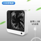 USB Charging Mini Table Fan Adjustable Low Noise Cooling Fan for Home Office Student Dormitory F8 USB version