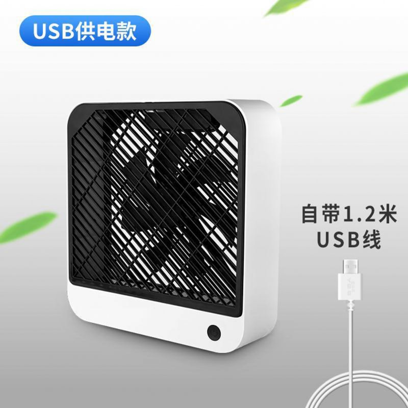 USB Charging Mini Table Fan Adjustable Low Noise Cooling Fan for Home Office Student Dormitory F8_USB version