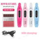 USB Electric Nail Drill Pen + Grinding Head Wheel Manicure Machine Set Gel Remover Sanding Polishing Random colors_USB charging