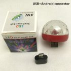 USB RGB Colors Change Magic Ball Lamp with Voice Control Adapter for Android red