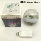 USB Rechargeable Voice Control Magic Ball Lamp with Adapter white