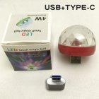 USB Voice Control Magic Ball Lamp with Adapter for Disco Stage Decor red