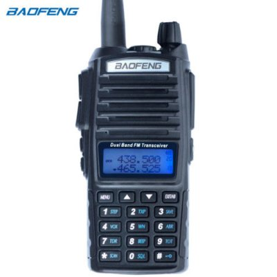 UV-82 Dual Two-Way Radio Transceiver Black