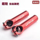 Ultralight Aluminum Alloy Mountain Bicycle Handlebars Aluminum Auxiliary Riding Horn Rest Handlebars Mountain Bike Accessories Red