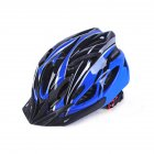 Ultralight Bicycle Helmet Integrated Molding