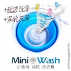 Ultrasonic Folding Wash Machine Mini Travel Camping Portable USB Washing Bucket US Regulations 110v Folding barrel (US regulations)
