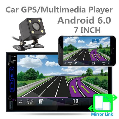 Universal 2 DIN Car Player