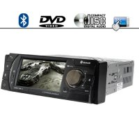 Touchscreen Car DVD Media Center with Bluetooth (1-DIN)