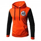 Warm Characters Printing Series Casual Baseball Hoodie Orange black_M