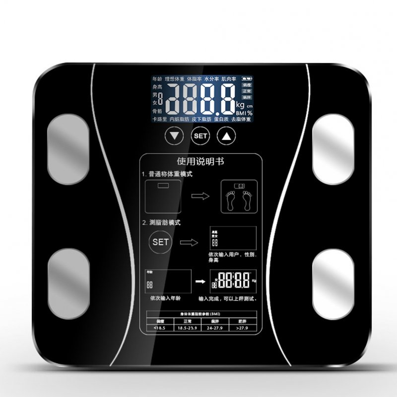 Weighing Scale Multifunction USB Charging Small Fat Scale with Digital Display Screen  Charging