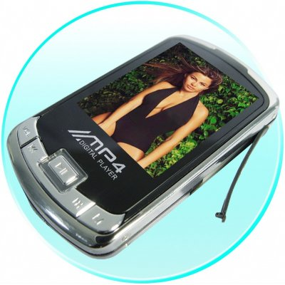 Special 1GB MP4 Player - Mini SD Card Slot - 2 Inch Screen