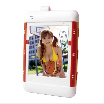 4GB Travellers MP4 Player