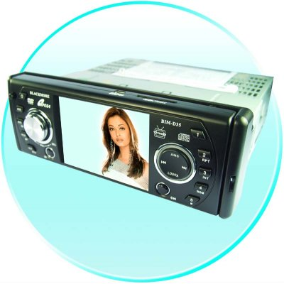 Car DVD Player In-Dash Stereo - 3.5 Inch TFT - RDS FM Radio