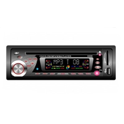 Standard ISO DIN Car Stereo CD Player - MP3 - SD MMC Slot