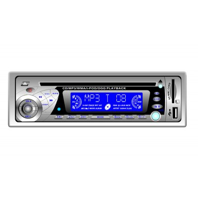 Car CD Player Stereo - Plays MP3 CDs
