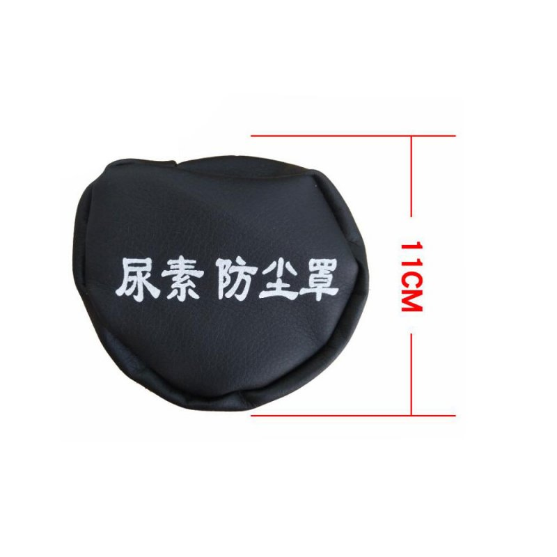 Winter Truck Fuel Tank Protective cover Dustproof Waterproof Cover Oil Tank Cover Rainproof Snow Jacket black