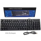 Wired USB Keyboard for Arabic Russian French Spain PC Laptop Computer Keyboard French single keyboard