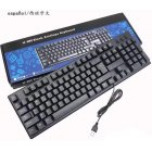 Wired USB Keyboard for Arabic Russian French Spain PC Laptop Computer Keyboard Spanish single keyboard
