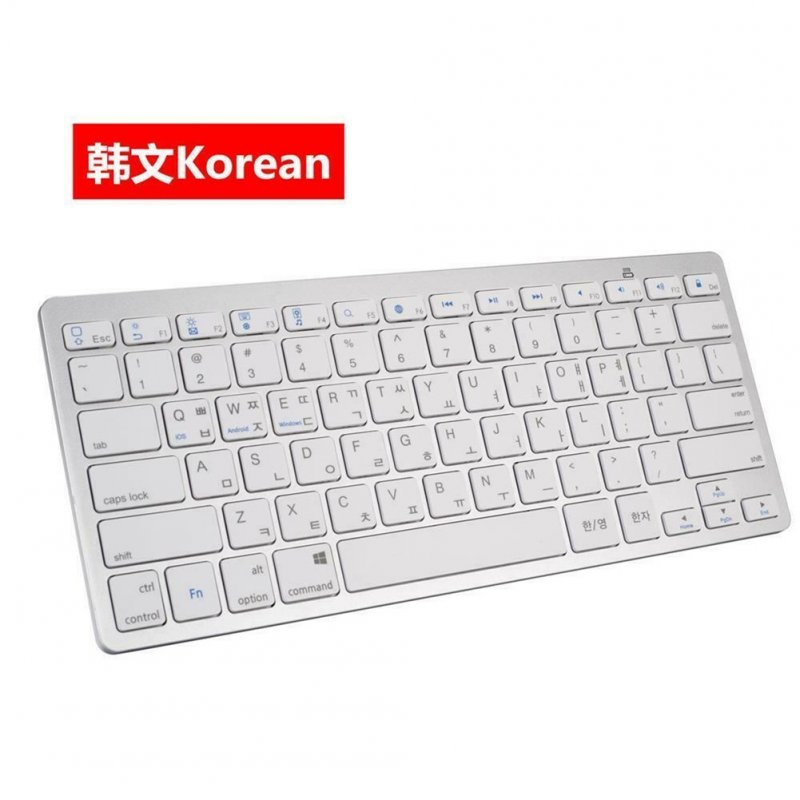 Wireless Bluetooth Keyboard Russian Spanish Universal Mini Ultra Thin Computer Keyboard Portable Korean