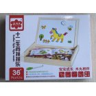 Wooden Double Side Magnetic Drawing Board Kids Educational Toy