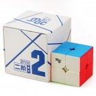 YJ MGC 2x2 Magnetic Speed Puzzle Cube