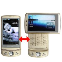 Quad Band Swivel Screen Cellphone With Accelerometer (Bronze Ed)