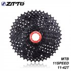 ZTTO 11 Speed 11-42T MTB Mountain Bike 11s Cassette Freewheel Bicycle Parts 11-speed 42T all black