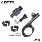 ZTTO Bicycle Handlebar Rotatable Camera Bracket Adapter Bracket Bicycle Accessories  Long section