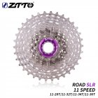 ZTTO CNC Road Bike 11 Speed 11-11-28T / 32T / 34T / 36T Bicycle Cassette Flywheel Bike Ultralight Freewheel Flywheel 11-speed 11-36T