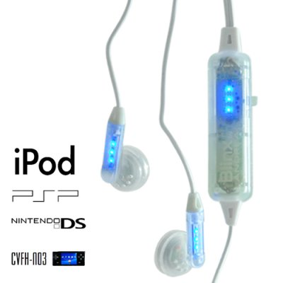 LED Earphones - Hifi Stereo Earphones w/ Music Responsive LED's