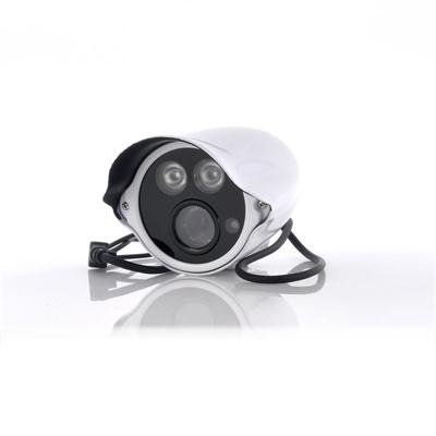 Night Vision Outdoor Security Camera